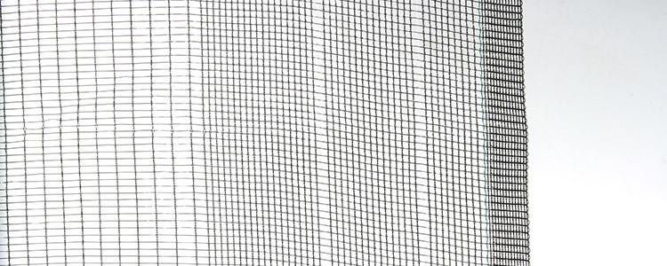 Agrinet doo tessitura per reti antigrandine e reti for Rete ombreggiante grigia